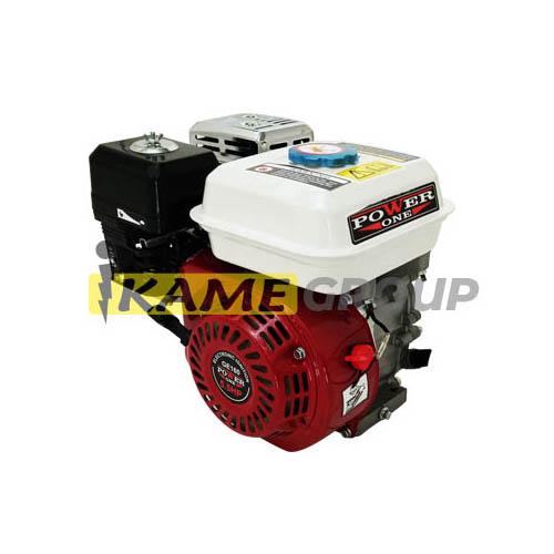Engine 5.5 Hp TG 160 R